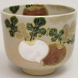 【茶器/茶道具 抹茶茶碗】 半筒 紅白蕪 八木海峰作