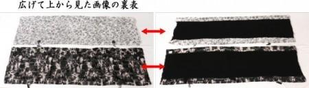 【日用品 ストール/ポンチョ】 リバーシブルボアストール ダッフルボタン付 ブラック又はグレー