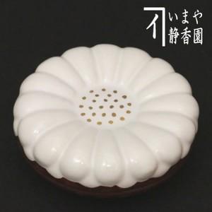 【茶器/茶道具 香合】 菊置上 中村良二作