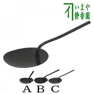 【茶器/茶道具 灰道具】 灰押さえ/灰ならし 小判形 短柄又は長柄 一政堂製 3種類より選択