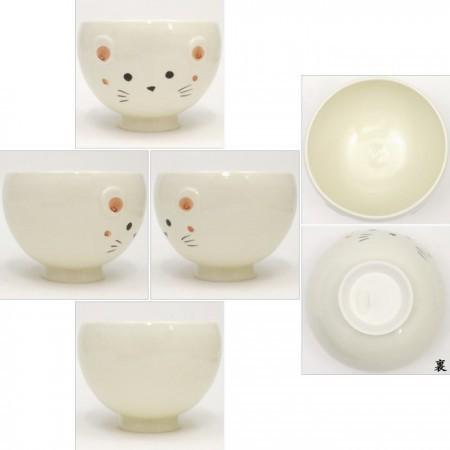 【茶器/茶道具 抹茶茶碗 干支「子」】 干支茶碗 子茶碗 丸型 辻野一葉作 (干支子 御題望)