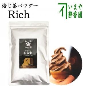 8%【日本茶 パウダー/製菓用】 上 焙じ茶パウダー Rich 100g入り 山政小山園製