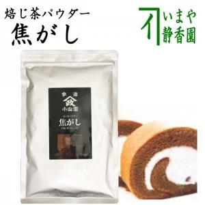 8%【日本茶 パウダー/製菓用】 焙じ茶パウダー 焦がし 100g入り 山政小山園製