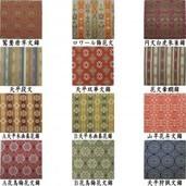 【茶器/茶道具 古帛紗】 正絹 龍村美術織物 (古服紗・古袱紗・古ふくさ)