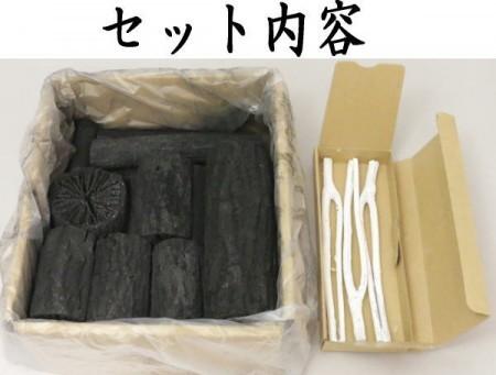 【茶器/茶道具 お炭】 茶道炭 炉用 組炭 (くぬぎ炭/菊炭) 枝炭付  約1組 国産製
