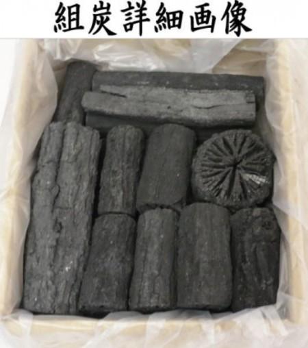 【茶器/茶道具 お炭】 茶道炭 風炉用 組炭 (くぬぎ炭/菊炭) 枝炭付 約1組 国産製