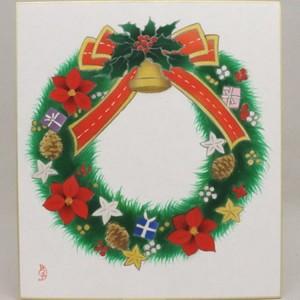 【茶器/茶道具 色紙 クリスマス】 直筆(肉筆画) クリスマスリース画 上村久志画