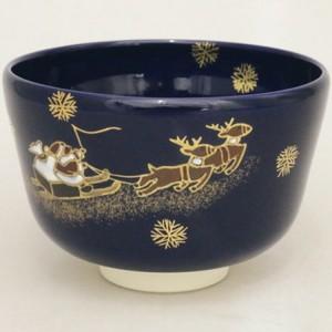 【茶器/茶道具 抹茶茶碗 クリスマス】 瑠璃釉 聖夜(ソリのサンタ) 八木海峰作