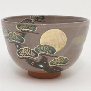 【茶器/茶道具 抹茶茶碗】 色絵 松 東山深山作 木箱
