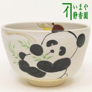 【茶器/茶道具 抹茶茶碗】 色絵茶碗 パンダ 八木海峰作