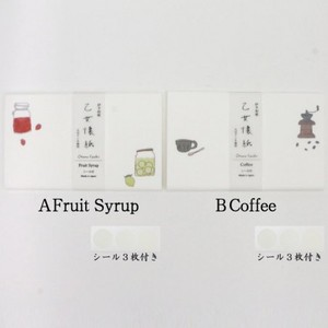 【茶器/茶道具 懐紙/一筆箋】 乙女懐紙 Fruit Syrup又はCoffee 1帖(20枚入り) 季節の懐紙 シール3枚付き