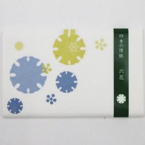 【茶器/茶道具 懐紙】 六花 (雪華に利休梅) 各1帖~ (季節の懐紙)