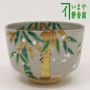 【茶器/茶道具 抹茶茶碗】 乾山写し 雪笹 春来窯