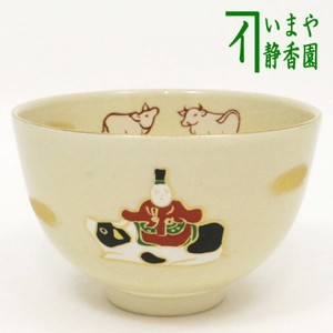 【茶器/茶道具 抹茶茶碗 干支「丑」】 干支茶碗 天神と牛 栄山作 (干支牛 御題実)