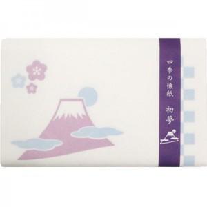 【茶器/茶道具 懐紙】 初夢(富士・鷹・なすび) 1帖~ (季節の懐紙)