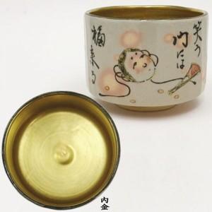 【茶器/茶道具 抹茶茶碗】 乾山写し 節分 内金 中村秋峰作