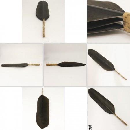 【茶器/茶道具 炭道具】 羽箒(はぼうき) 炉用 黒羽根