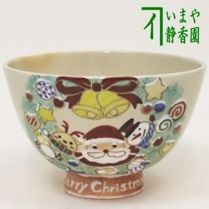 【茶器/茶道具 抹茶茶碗 クリスマス】 クリスマスリース 加藤永山作