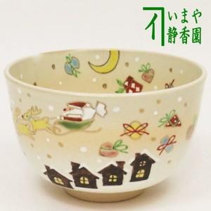 【茶器/茶道具 抹茶茶碗 クリスマス】 サンタの贈り物 小倉寅介作