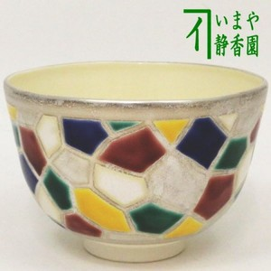 【茶器/茶道具 抹茶茶碗】 色絵茶碗 ステンドグラス 福本未来作