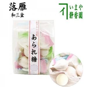 8%【お菓子 和菓子/干菓子】 落雁(らくがん) 和三盆糖 あられ糖 14個入 ばいこう堂