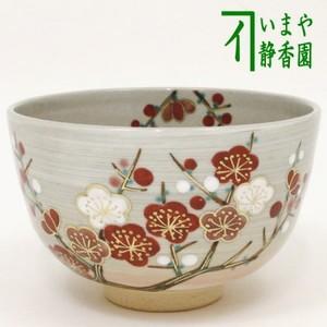 【茶器/茶道具 抹茶茶碗】 刷毛目 紅白梅 中山喜白作