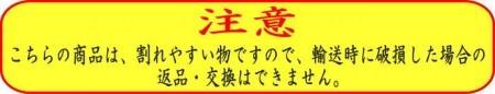 8%【お菓子 和菓子/お干菓子】 落雁(らくがん) 和三盆糖 福の神 5個入り