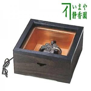 【茶器/茶道具 置炉(置き炉) YU701】 ヤマキ電器 置炉 本桐製&電熱器付 表千家又は裏千家 (電熱器取り外し不可)