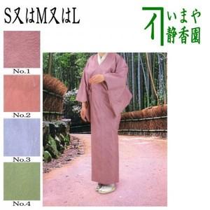 【茶器/茶道具 着物用レインコート】 四季の彩 雨コート S又はM又はL 色は4種類から