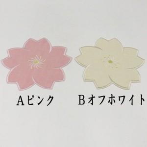【コースター】 桜 ピンク又はオフホワイト 鎌谷辰美作