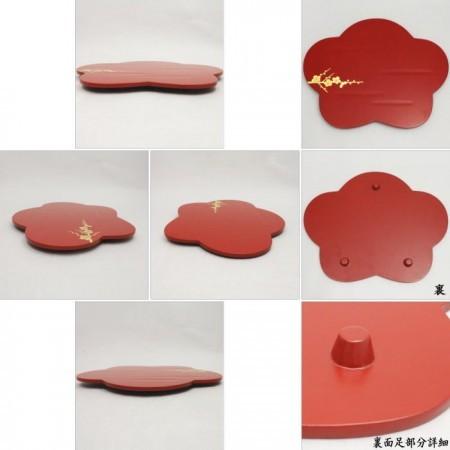 【茶器/茶道具 菓子器】 干菓子器(干菓子盆) 一閑塗り 梅楓盆 一双 足付き 吉田華正作