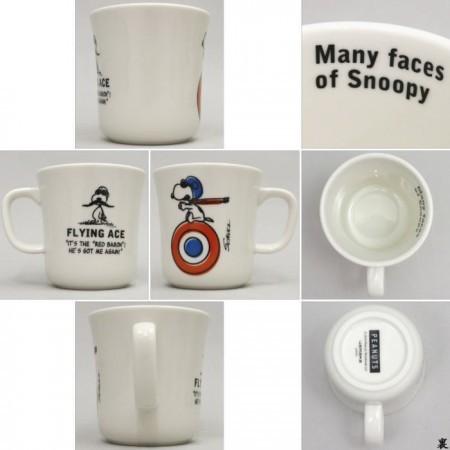 【マグカップ(コップ)】 スヌーピー Many Face of Snoopy マグ又はPeanuts マグ イエロー