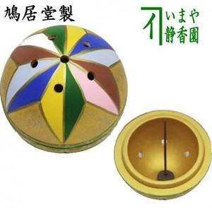 【雑貨 香炉/お香立て(線香立て)】 毬 鳩居堂製