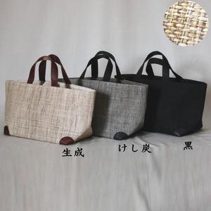 【日用品/雑貨 麻バッグ/袋物】古布革使い トートバッグ 横型 幡井上企画