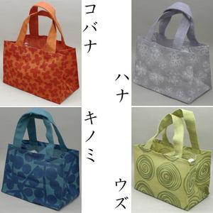 【日用品/雑貨 ランチバッグ 袋物/麻バッグ】 ビオランチバッグ 幡井上企画