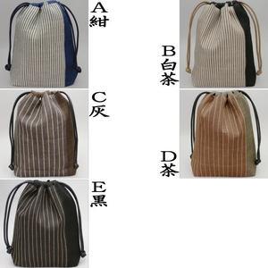 【袋物】 縞巾着袋 5種類より選択 幡井上企画製