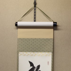 【茶器/茶道具 掛軸】 軸巻上げ(軸巻き上げ) アルミ製 外巻使用