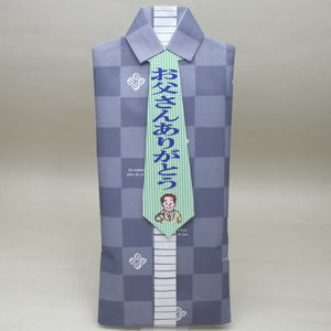 【日本茶・緑茶・煎茶】 父の日ギフト 香川県産 新茶 赤 100g入1本