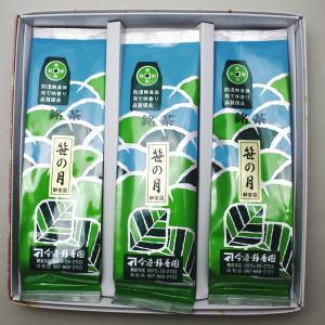 【日本茶/緑茶 ギフトセット(詰め合わせ・ご贈答)】 香川県産 笹の月 3本セット 各100g入 「袋入り」
