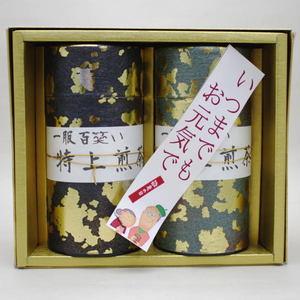 【日本茶/緑茶 ギフトセット】 香川県産 一服百笑い特上煎茶 2缶入