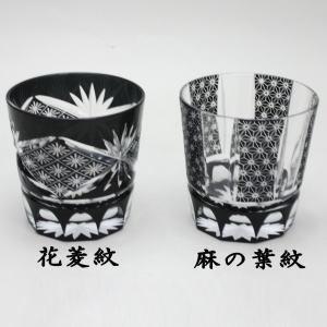 【フリーカップ ガラスコップ】 江戸切子 花菱紋or麻葉紋 木村泰典作