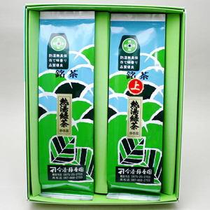 【日本茶/緑茶 ギフトセット(詰め合わせ・ご贈答)】 香川県産 熱湯緑茶&上熱湯緑茶セット 「袋入り」
