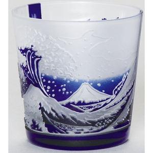 【フリーカップ ガラスコップ】 江戸硝子 波富士に桜又は赤富士に桜 平山紋治作