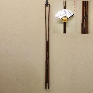 【茶道具 花入掛/掛花入用】 鳳尾竹2本束 透かし (掛け花入用)(サイズ:約巾3.5×最大長さ78・5cm)