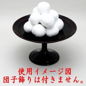 【茶器/茶道具 菓子器/干菓子器】 高杯菓子器 溜塗り (6寸)