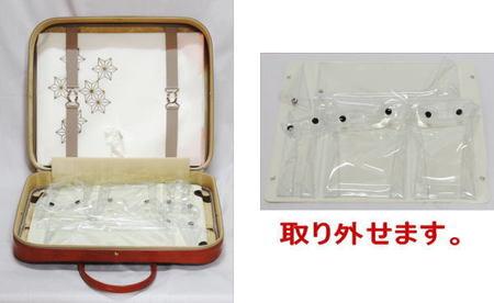 【日用品/雑貨 バッグ 着物かばん】 着物バック 名物裂使用(縞ペルシャ文風通) 荒磯(あらいそ)製:日本製