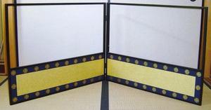 【茶道具 風炉先】炉風炉兼用 唐松 上部透し 淡々斎好写し 高2尺4寸 京間用