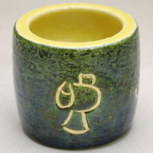【茶道具・蓋置き】楽焼 緑釉蓋置(交趾焼) 宝尽 檜垣青子(桧垣青子)作