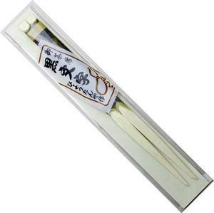 【茶器/茶道具 懐石道具(会席道具) お箸(御箸)】 お茶席箸 黒文字 矢筈 6寸 表千家用