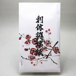 【茶器/茶道具 懐紙・利休懐紙本舗】 利休袋懐紙